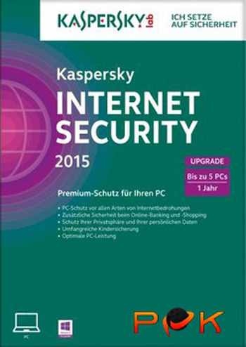 Kaspersky Internet Security 2015 kaufen - PC Product Key