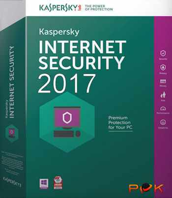 Kaspersky Internet Security 2017 Produkt Key kaufen