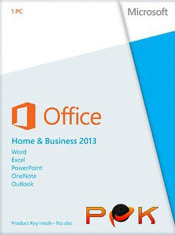 Office 2013 Home and Business Key kaufen - Product Key 32bit / 64bit