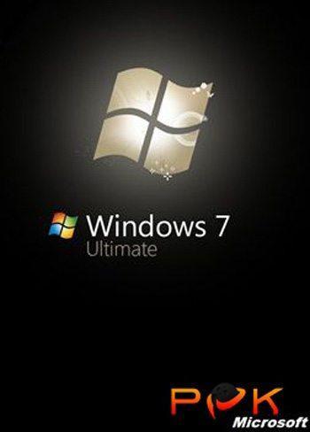 windows 8 pro download code kaufen preisvergleich. Black Bedroom Furniture Sets. Home Design Ideas