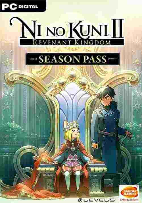 Ni no Kuni II Revenant Kingdom Season Pass Key kaufen