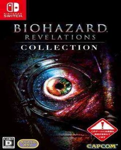 Resident Evil Revelations Collection Nintendo Switch Download Code kaufen