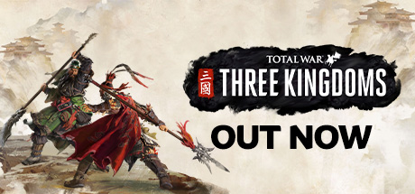 Total War Three Kingdoms Key