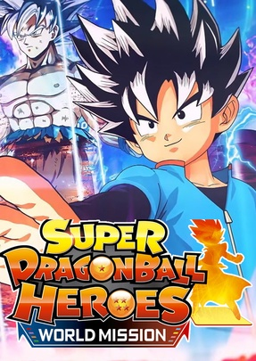 Super Dragon Ball Heroes World Mission Key